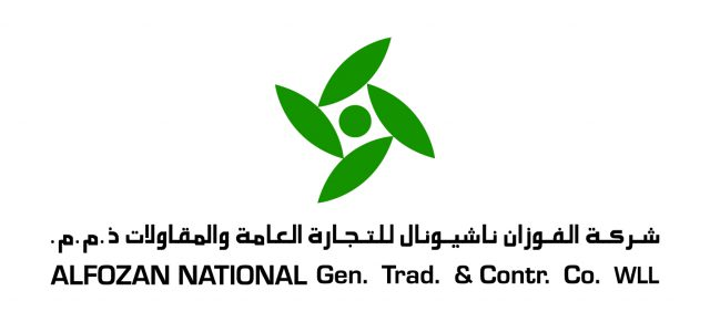 Alfozan National General Trad. & Contr. Co. Logo